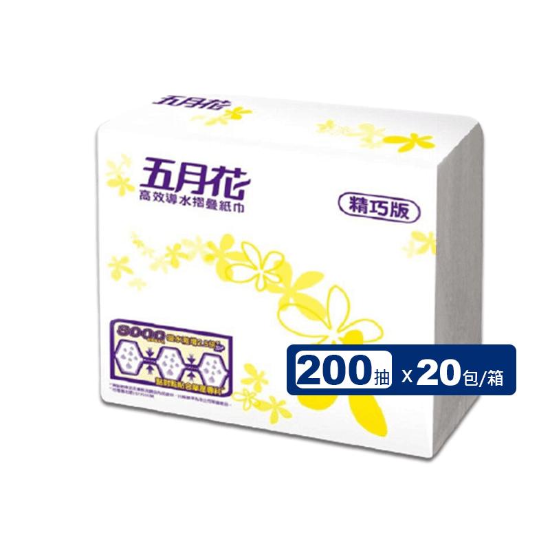 【MAY FLOWER 五月花】高效導水摺疊擦手紙-精巧版(200抽x20包)