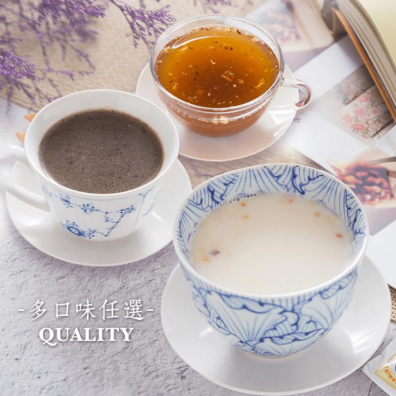京工養生館茶飲超值任選