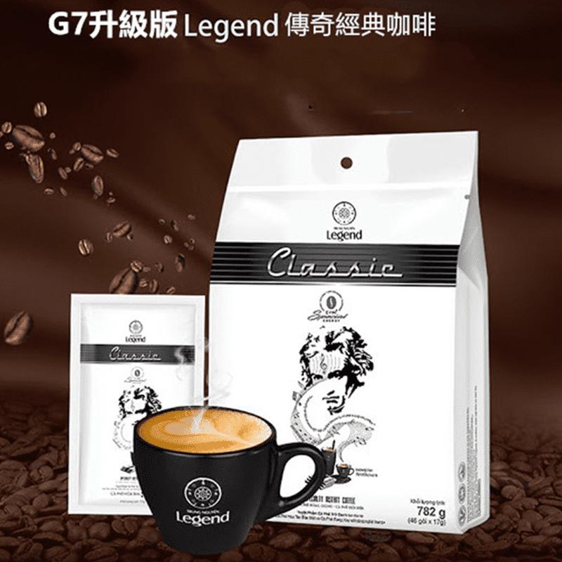 G7越南傳奇經典三合一咖啡