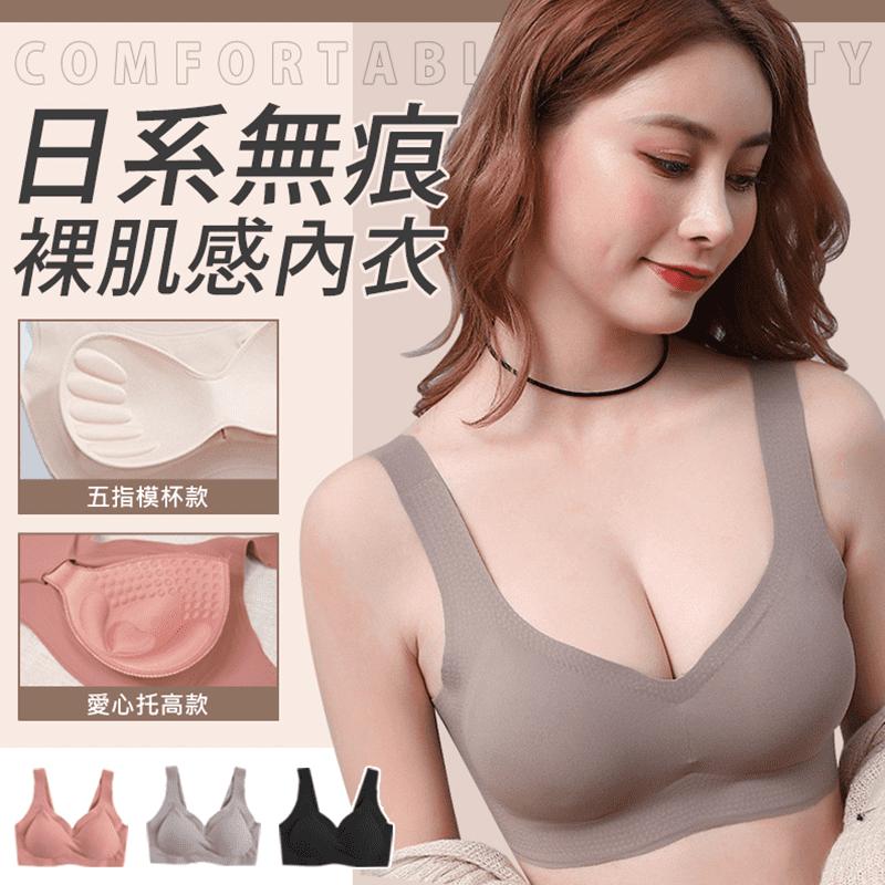 【JoyNa】冰絲無痕涼感內衣 無鋼圈背部包覆(三件入)(2 入)