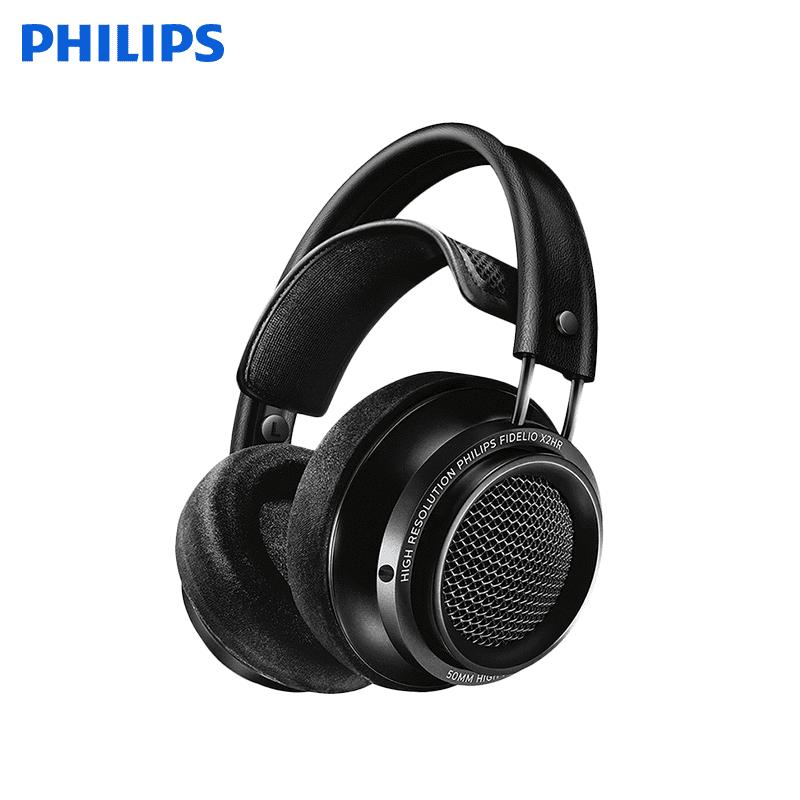 【Philips 飛利浦】 X2HR Fidelio頭戴式耳機
