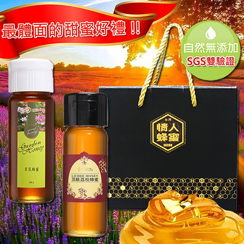 SGS頂級蜂蜜雙罐禮盒組(2 入)