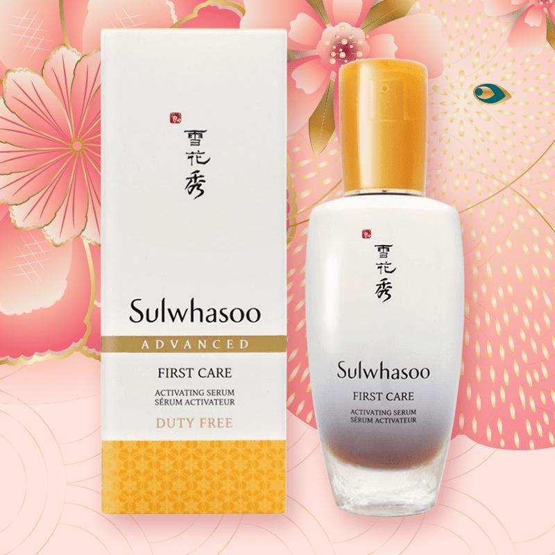 【Sulwhasoo雪花秀】潤燥養膚精華(120ml) 韓國製造/保濕/亮白肌膚