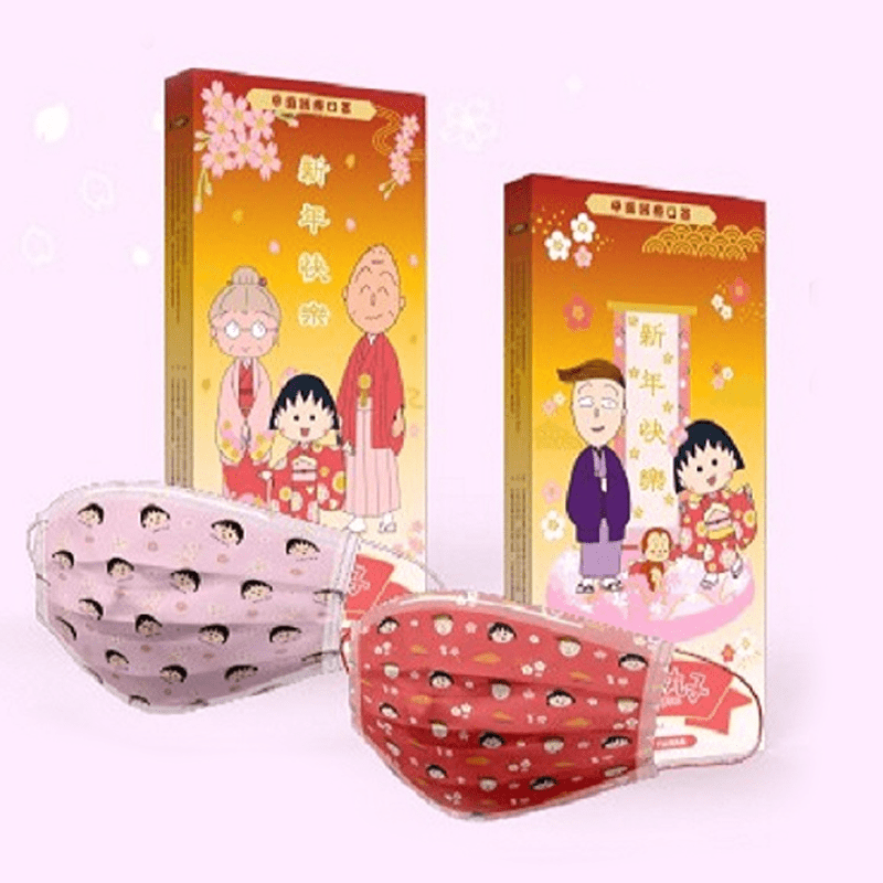 櫻桃小丸子幼幼平面醫用口罩(12片盒)