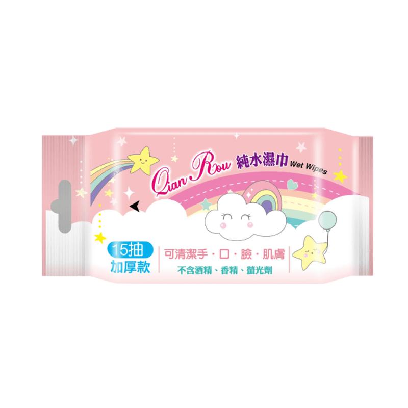 芊柔姊妹品 Qian Rou 純水濕巾(厚)