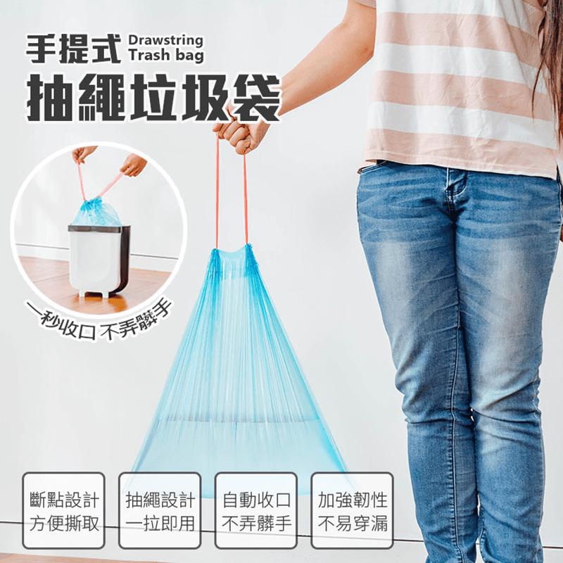 可提式自動收口垃圾袋 不易破手提式垃圾袋 提袋式垃圾袋