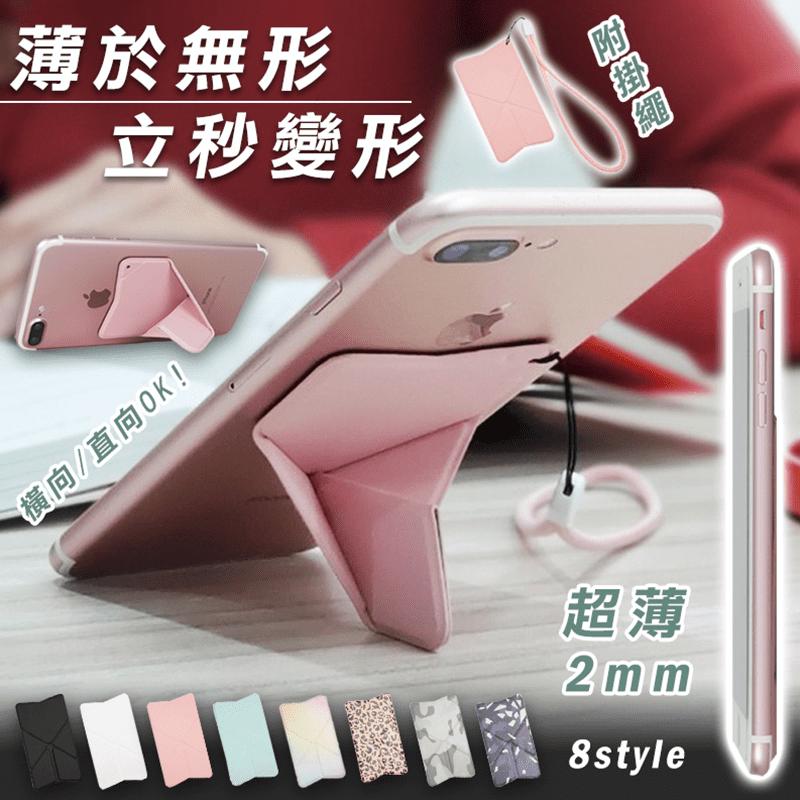 Reddot紅點生活折疊變形磁吸超薄手機架