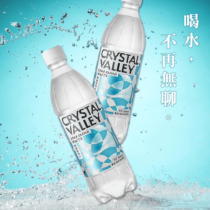 【金車】礦沛氣泡水 585ml-24罐x2箱(共48罐)(48 罐)