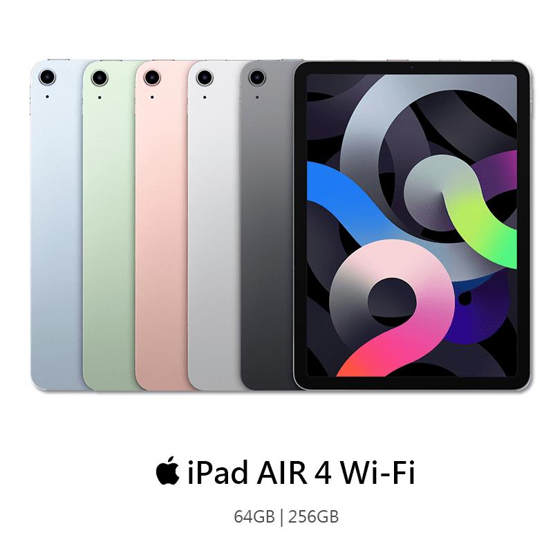 【Apple 蘋果】2020 iPad Air 4平板電腦