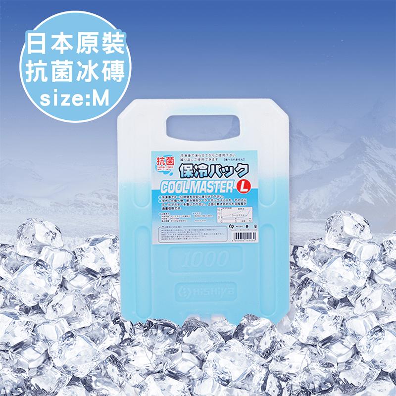 100%日本製抗菌保冰磚