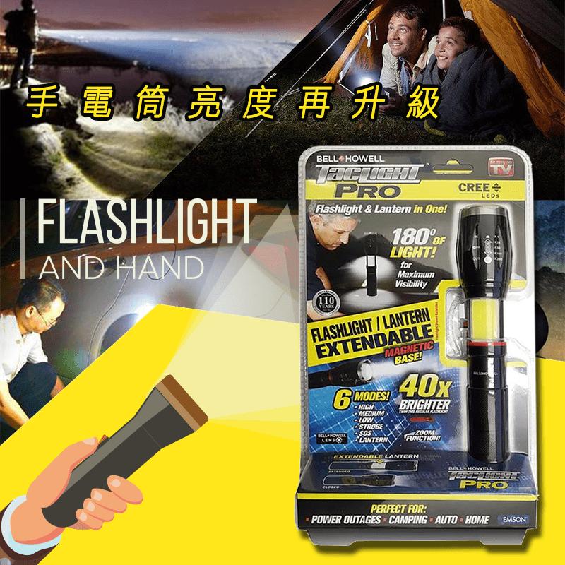 BELL+HOWELL 軍用等級防水磁吸手電筒+照明燈 2010FEG