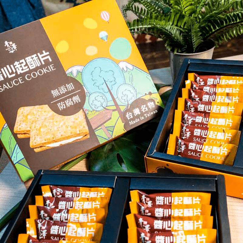 台東青澤醬心起酥片禮盒
