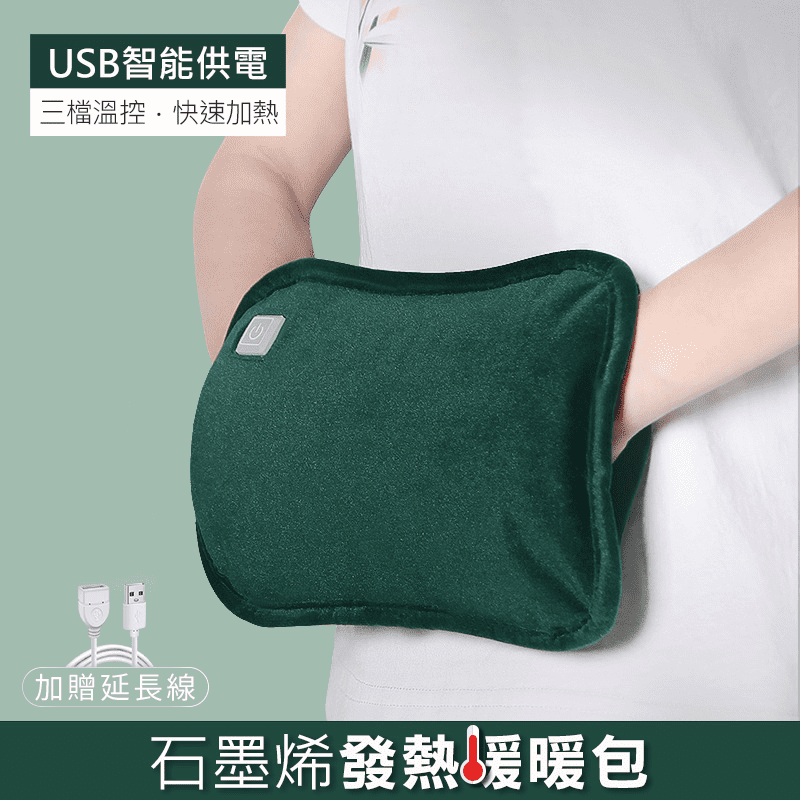 石墨烯發熱USB暖手套