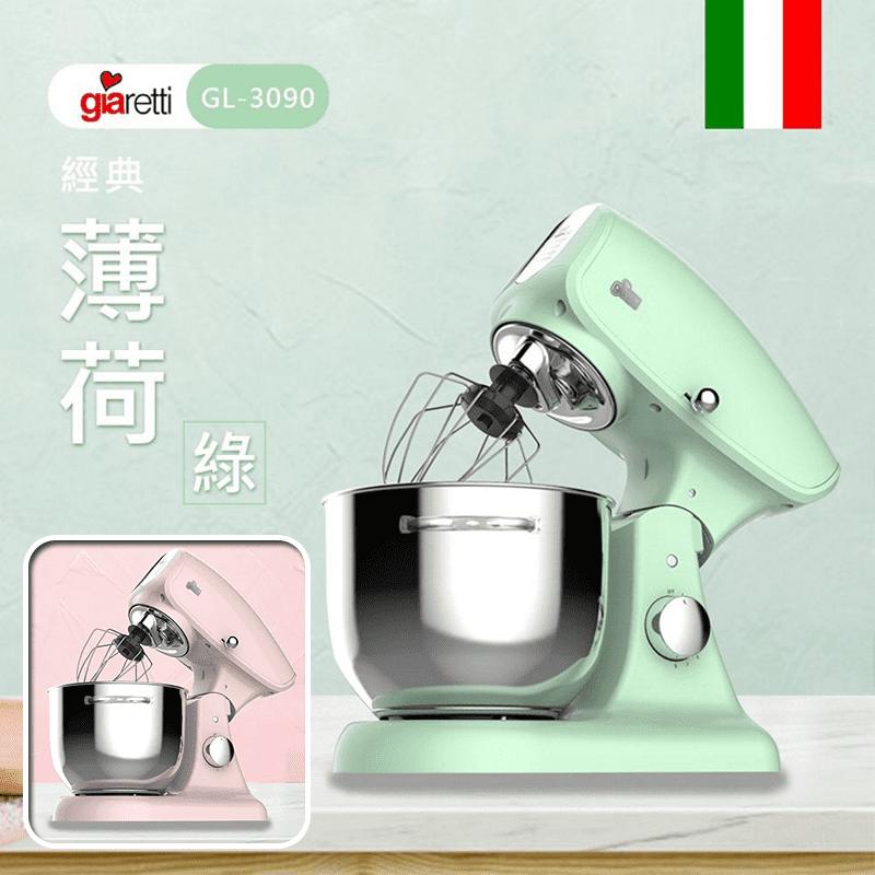 Giaretti 義大利 5L抬頭式攪拌機GL-3090