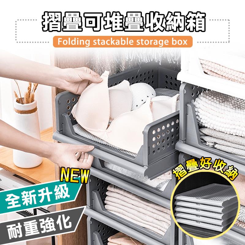 櫥櫃抽屜式可摺疊收納箱