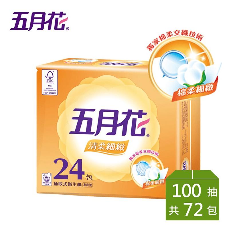 MayFlower五月花清柔抽取式衛生紙(0102267)(72 包)