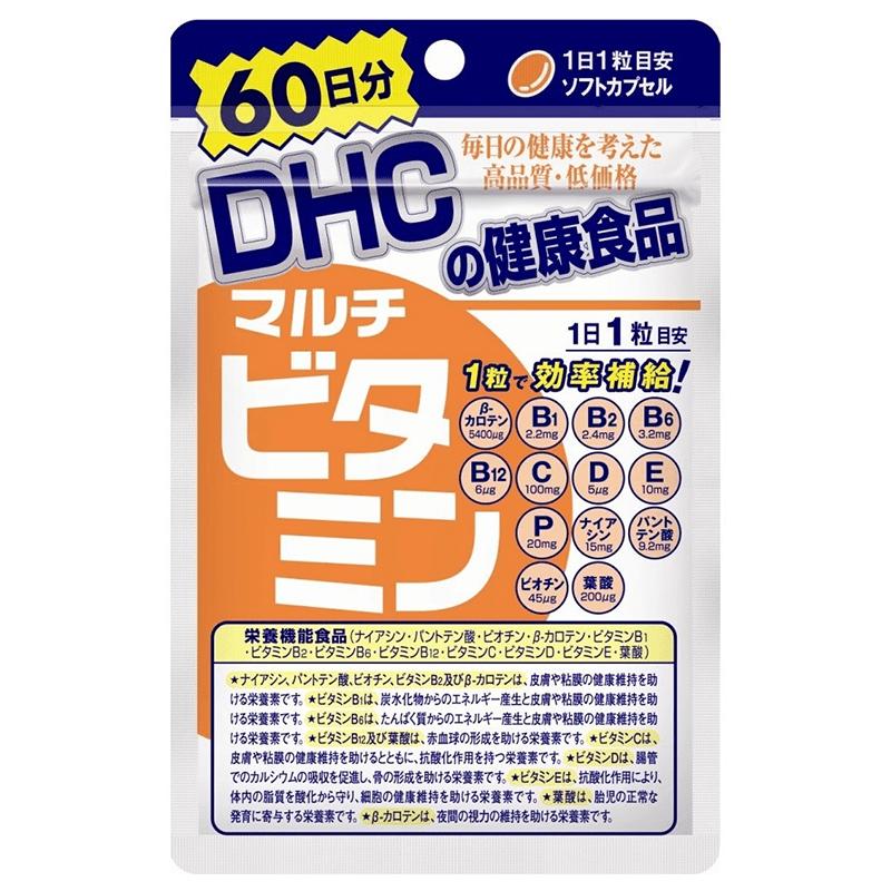 日本DHC綜合維他命60日