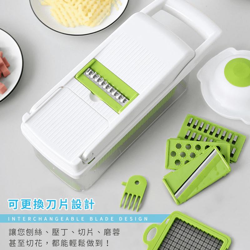 升級版8件組切菜神器(切菜器 多功能切菜器 切絲 切片 切丁 磨蓉 切菜)