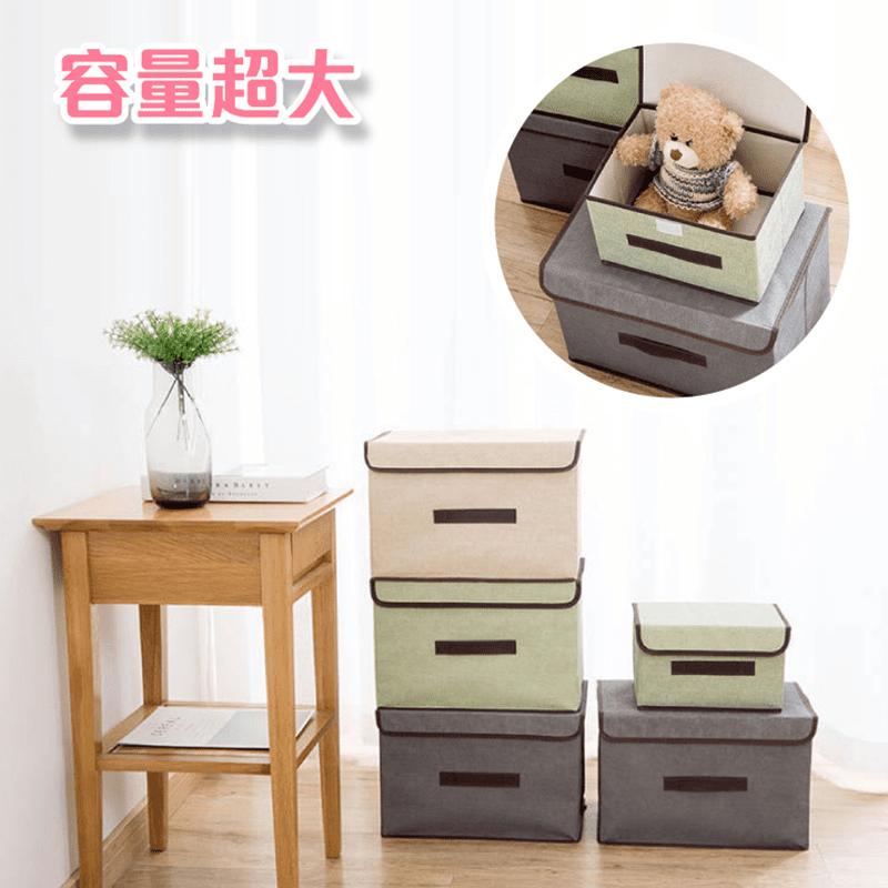 日式簡約可折疊棉麻衣物收納箱2件組(大款+小款)