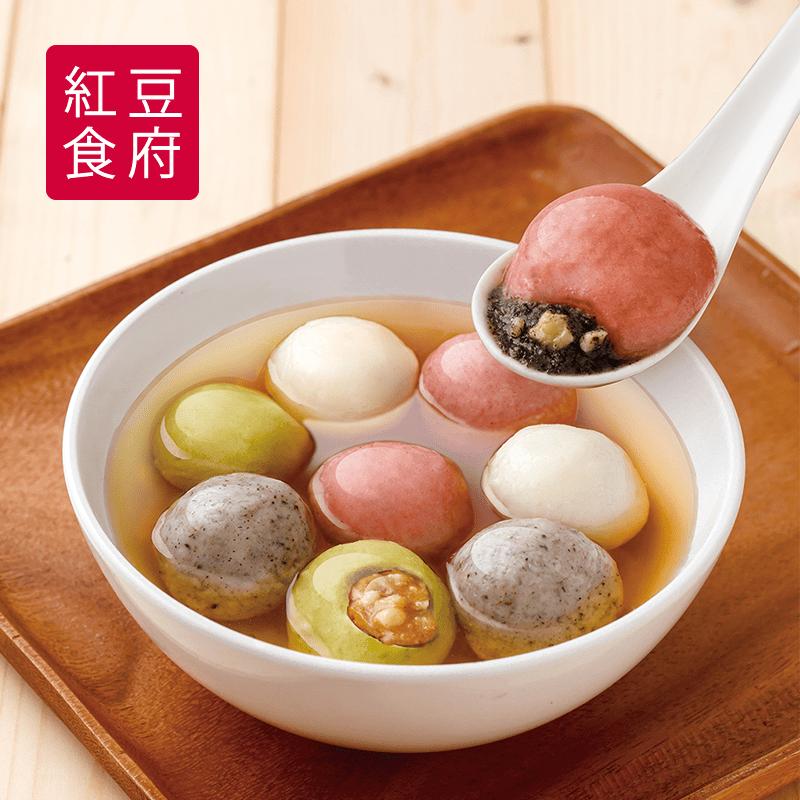【紅豆食府】鴻運四喜湯圓