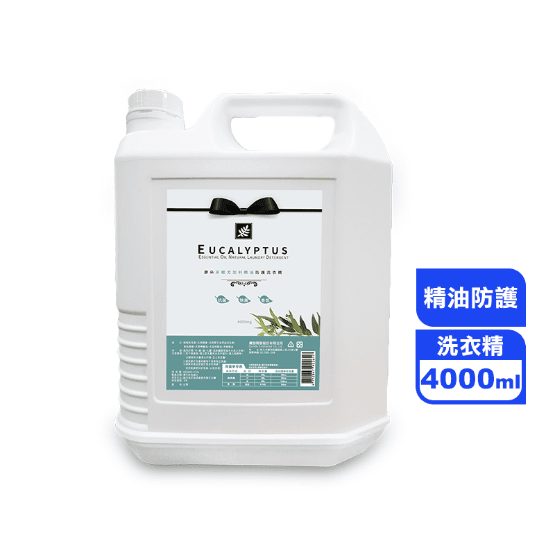 【康朵】茶樹尤加利精油防護洗衣精 4000ml 台灣製造