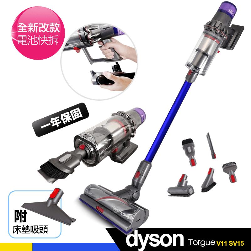 【dyson 戴森】dyson V11 SV15 Fluffy 手持無線吸塵器