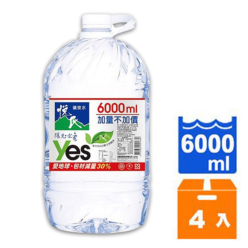 悅氏礦泉水6000ml