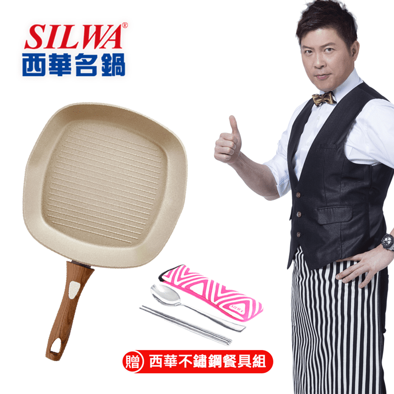 【SILWA 西華】法式小心姬不沾方形煎盤/平底鍋28cm