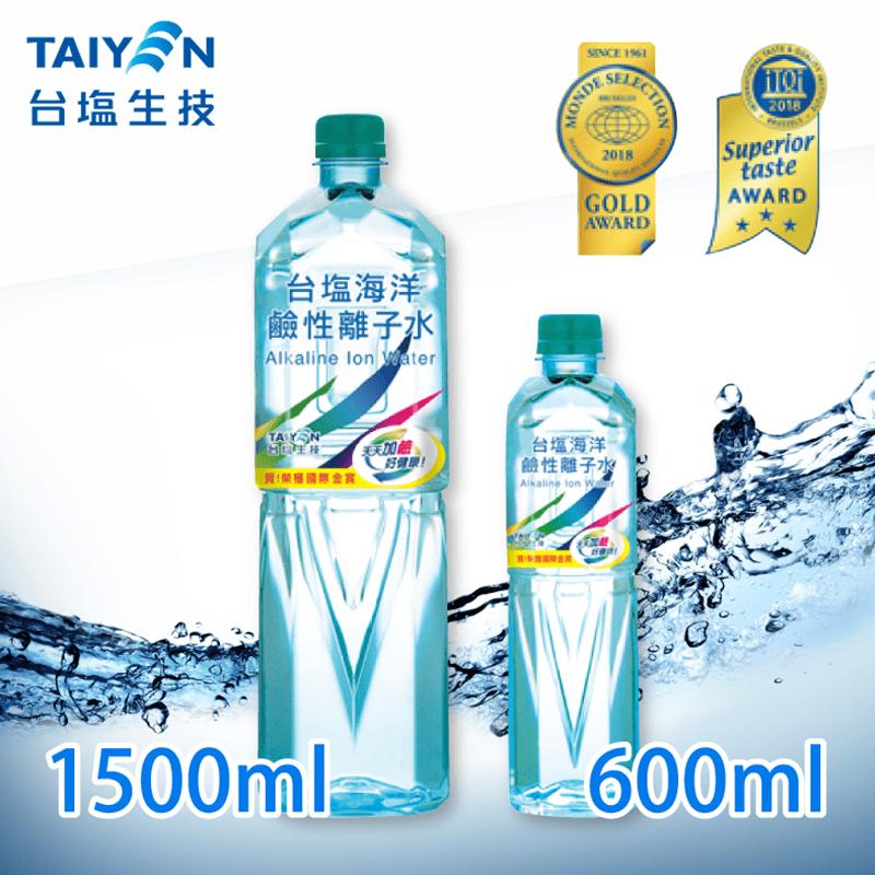 台鹽生技海洋鹼性離子水