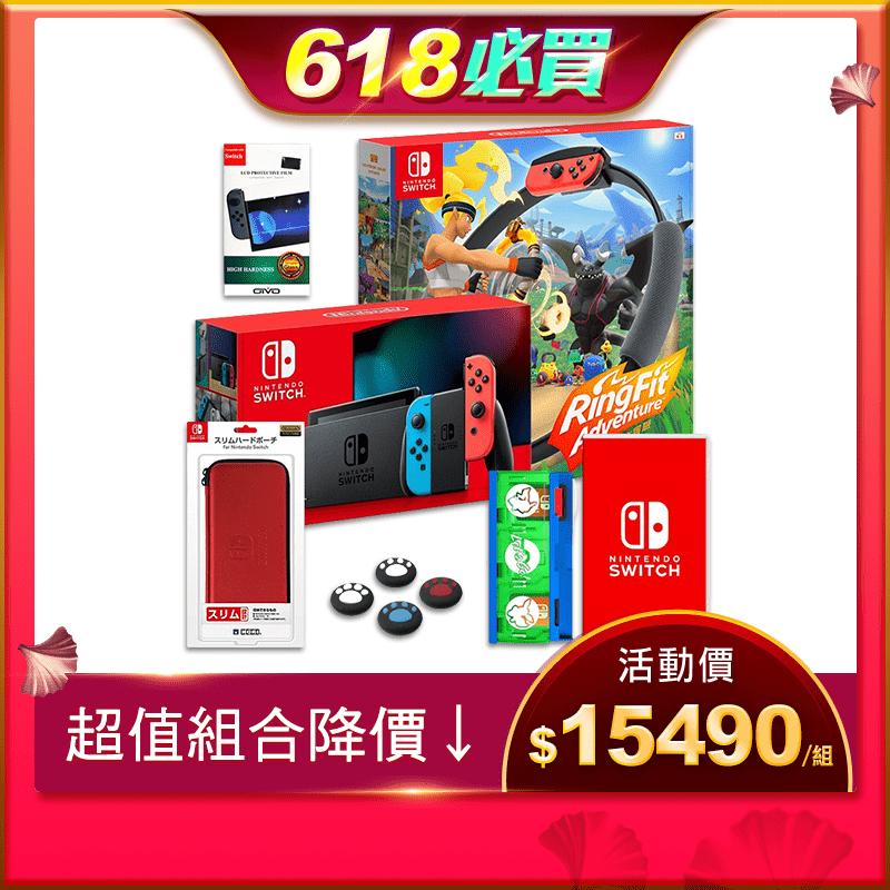 【Nintendo任天堂】Switch紅藍主機遊戲組 聖劍傳說3/王國之心
