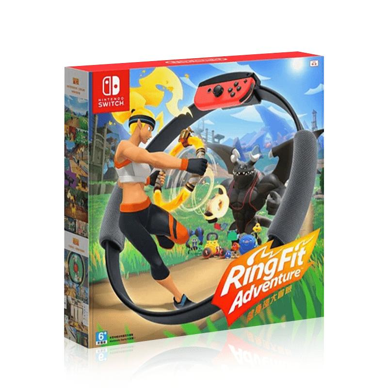 【Nintendo 任天堂】 Switch 健身環大冒險