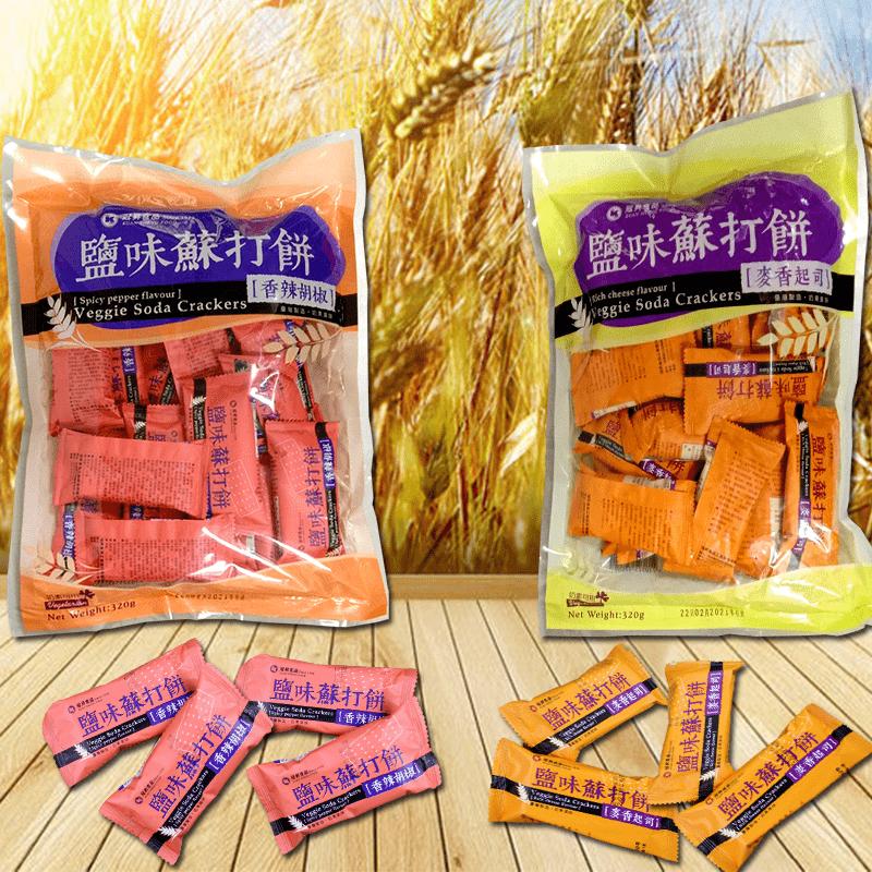 蔬菜青蔥蘇打餅(320g)(3 包)