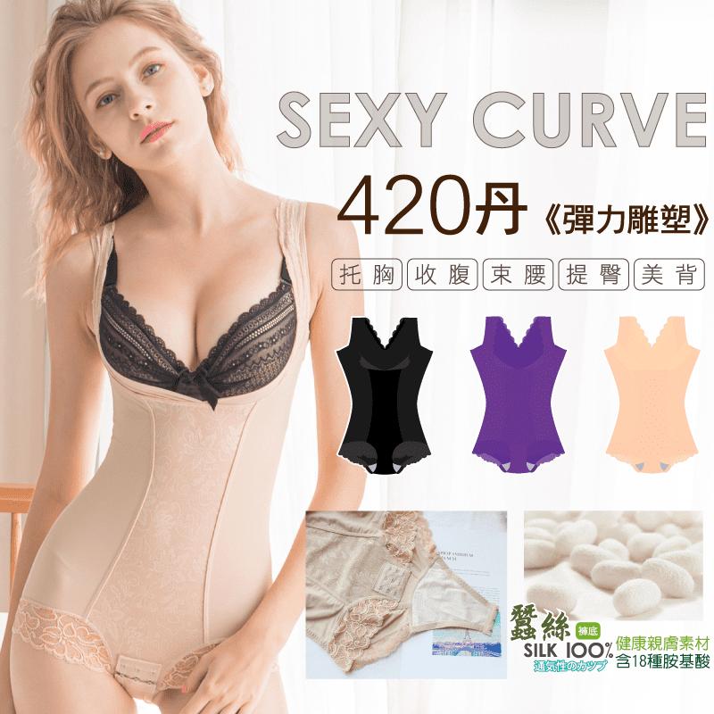【伊黛爾】420丹輕雕平腹透氣蠶絲塑身衣