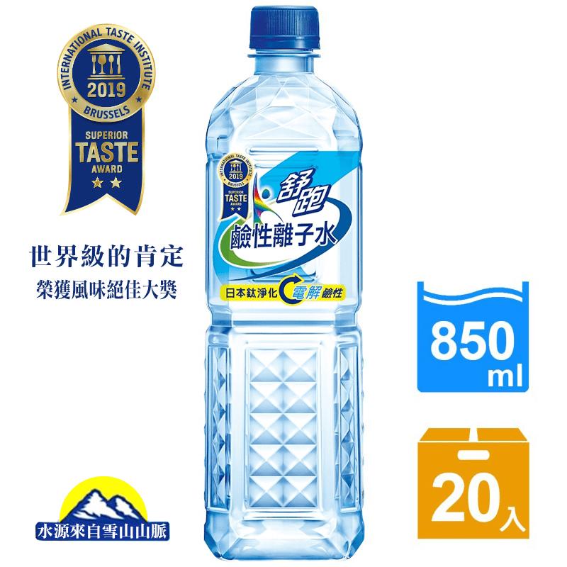 舒跑 鈦淨化鹼性離子水(20 瓶)