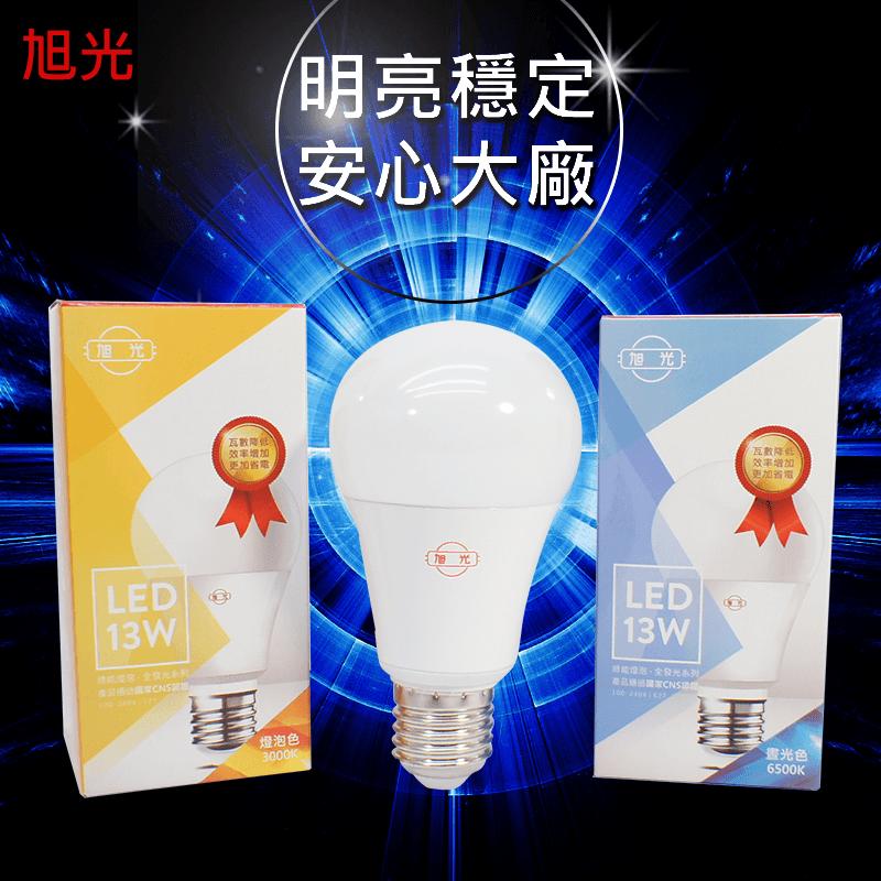 旭光LED13W球泡燈LSB13W/865/U/300/L/B331(6 入)