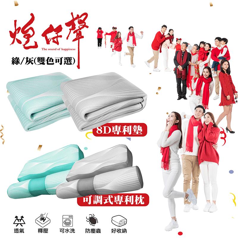 【YAMAKAWA】炮仔聲聯名8D專利圓柱枕 方枕 好眠墊 單人 雙人 雙人加大