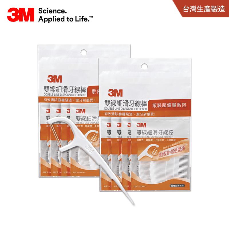 【3M】雙線細滑牙線棒
