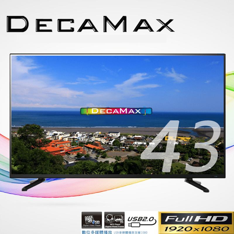 【DECAMAX】43吋FHD液晶顯示器JHD-4A1-A