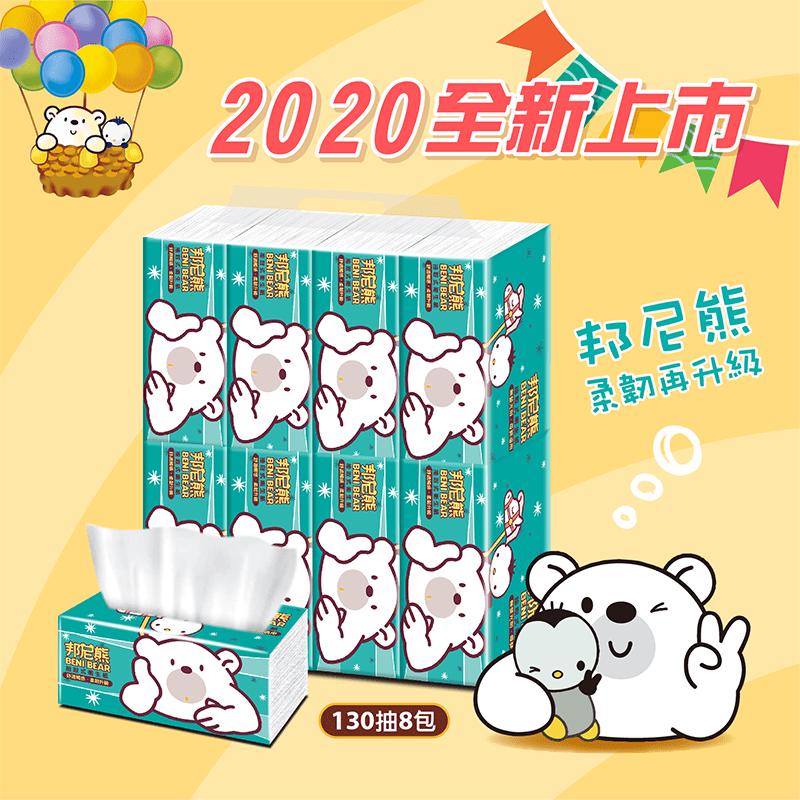 【邦尼熊BeniBear】抽取式衛生紙TT130080-02