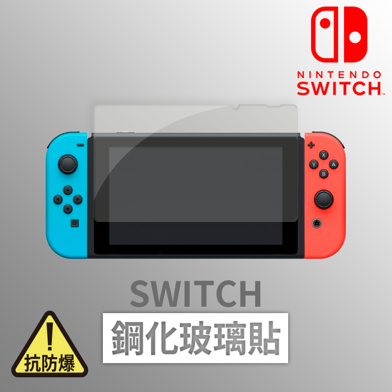 任天堂Switch/Switch Lite遊戲卡夾收