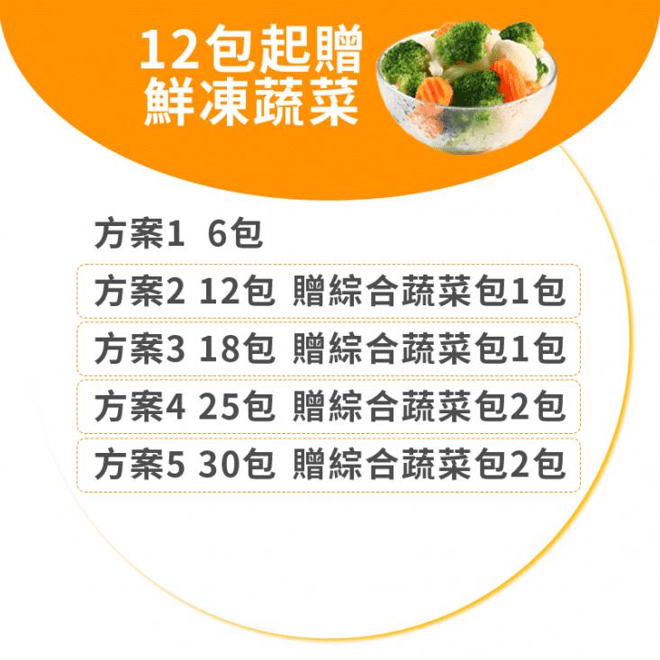 舒肥雞胸輕巧包(100g±10%/包)日式椒鹽、台式香蔥、紐奧良、經典原味