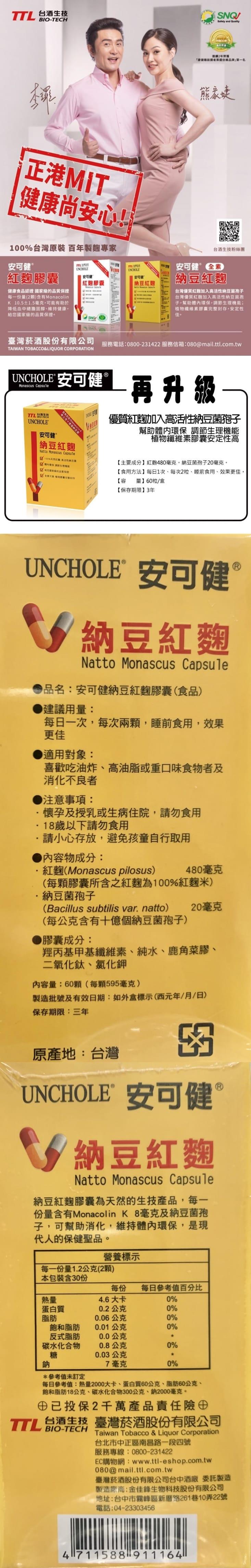 納豆 脂肪 肝