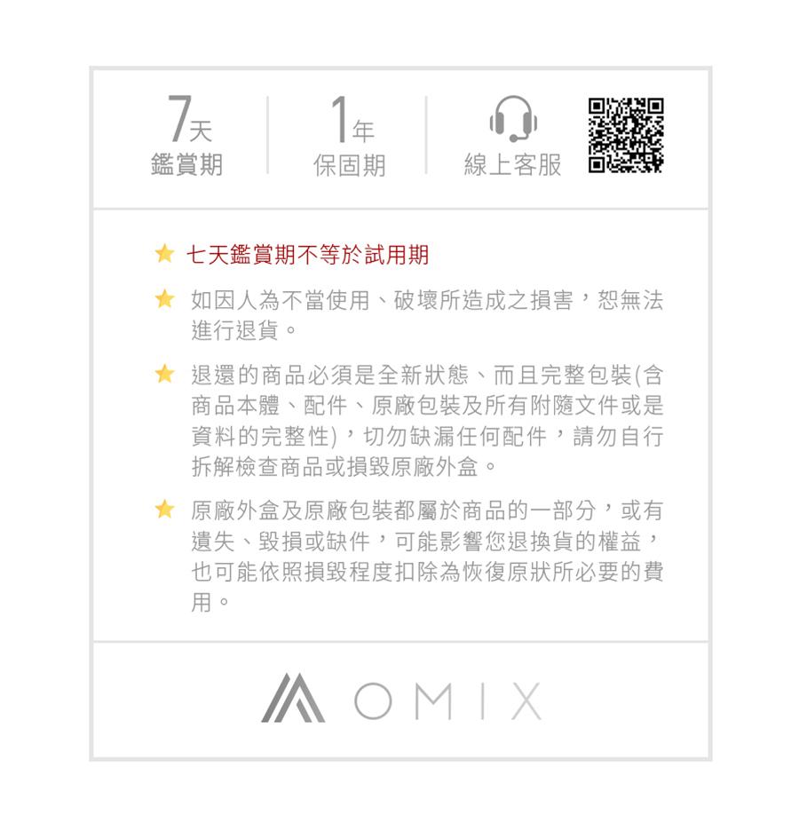 【OMIX歐米斯】VAC-T環繞低音真空管桌上型藍牙雙喇叭