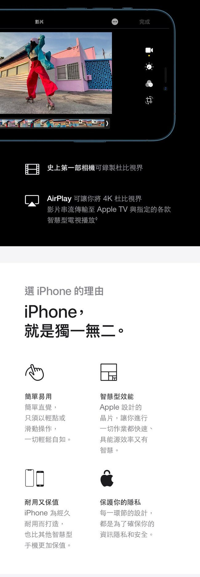Apple iPhone 12 Pro Max 512G(石墨/銀/金/藍)【愛