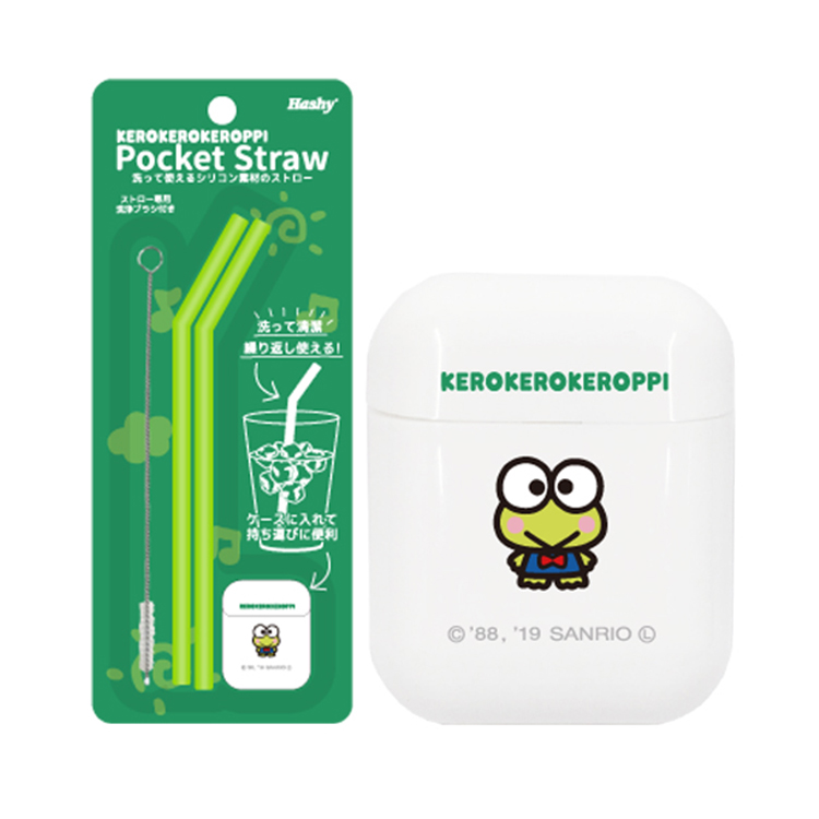 【HASHY】角落生物 恐龍版 日本 Pocket Straw 矽膠吸管
