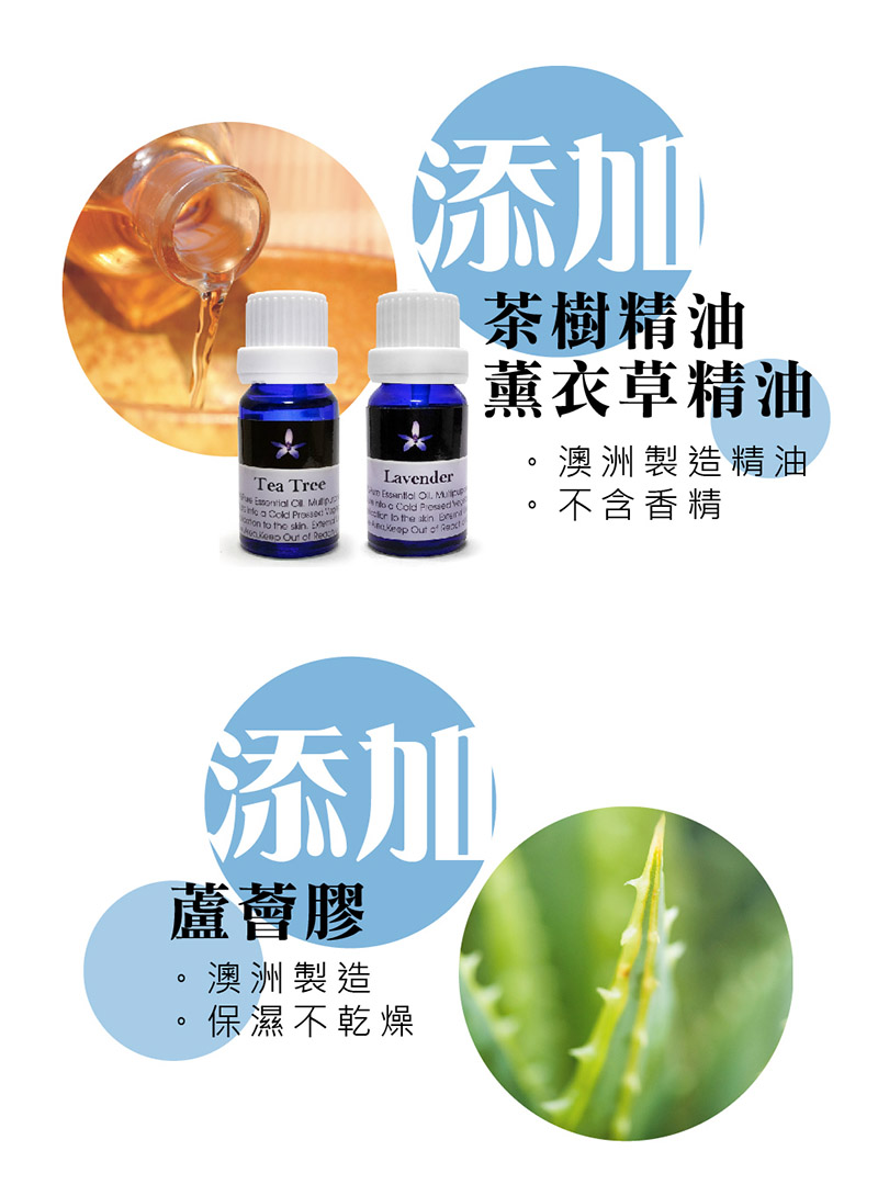 BodyTemple 精油乾洗手噴霧100ml 6件組