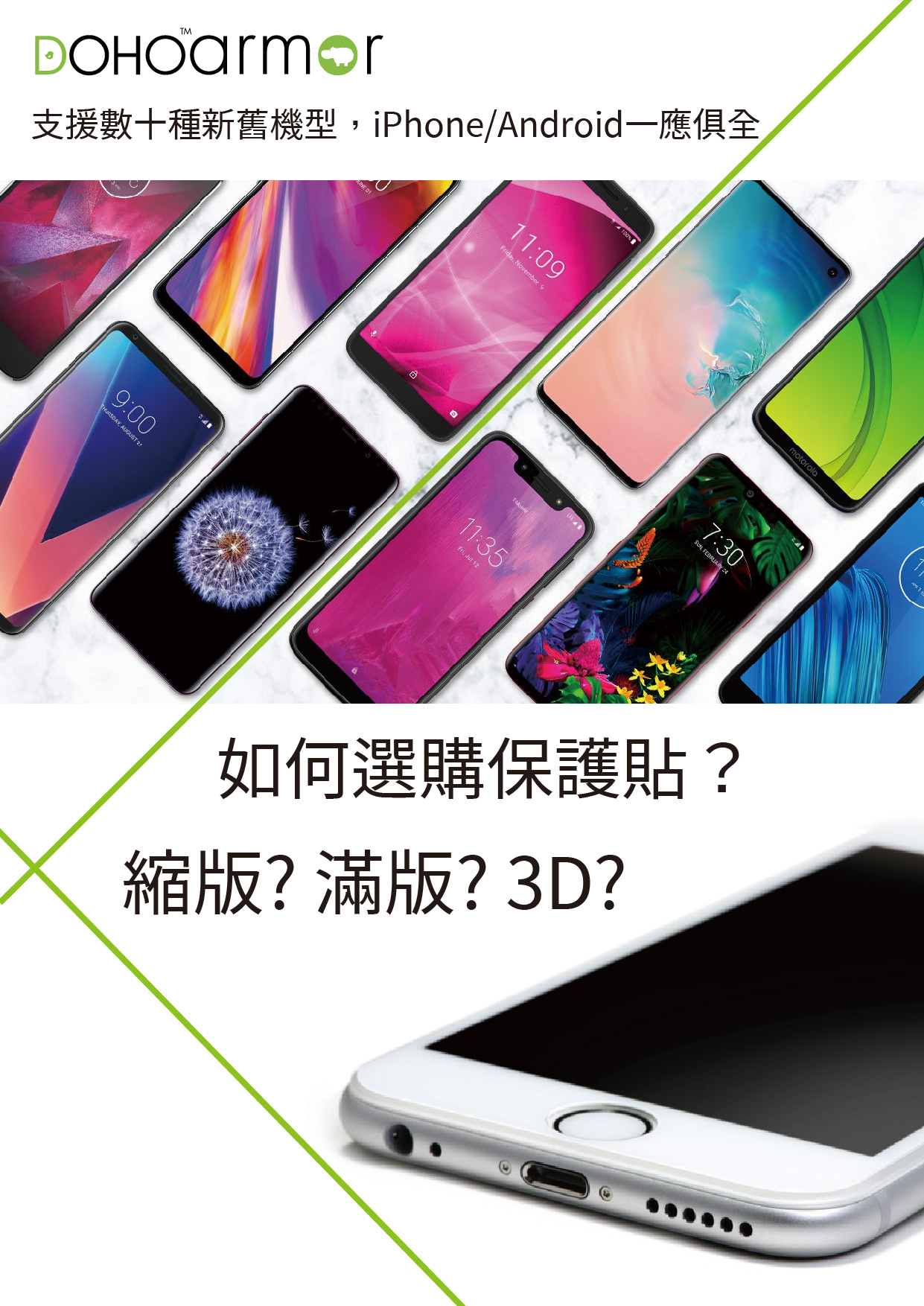 【GOR保護貼】Apple IPhone6 6s 6sPlus 9H滿版鋼化玻璃