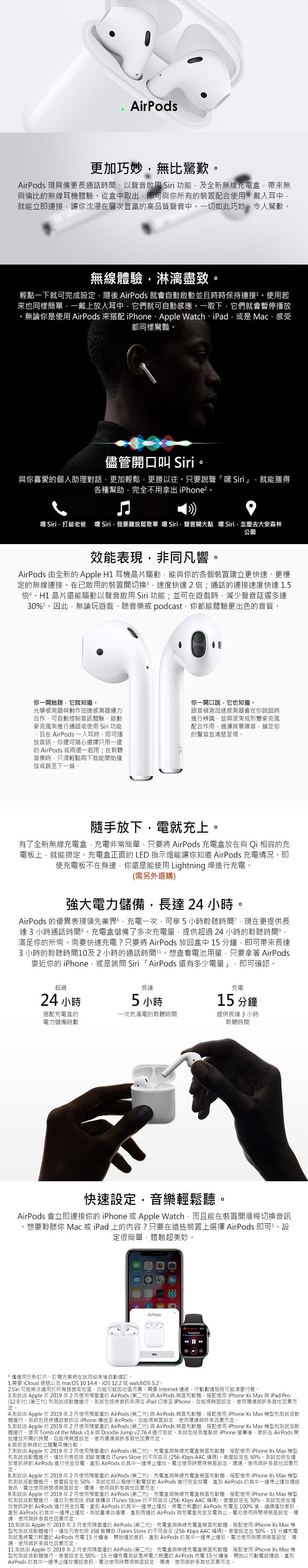 Apple.AirPods.MRXJ2TA/A
