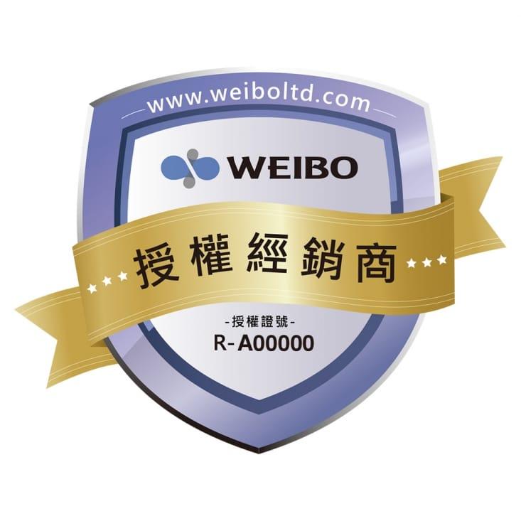 WEI BOWEI BO無線平板自動LED感應燈LI3254M/LI2130M