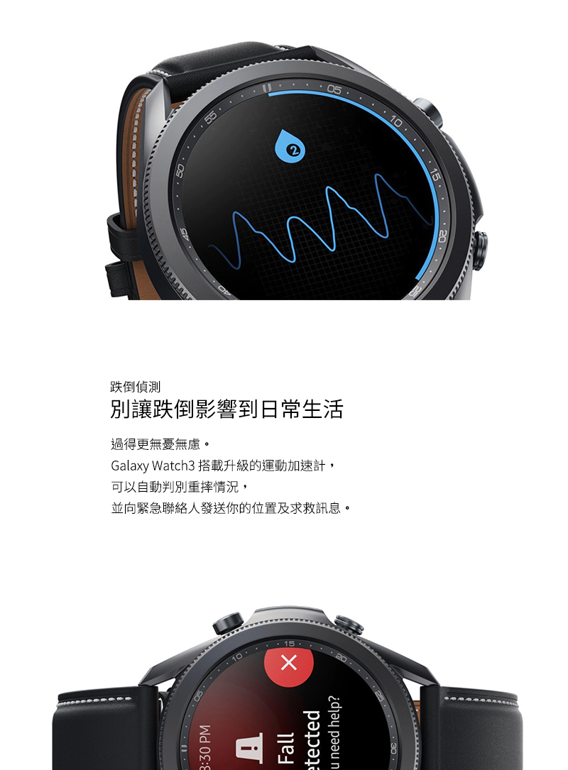 【SAMSUNG 三星】Galaxy watch 3 R855 41mm 智慧手